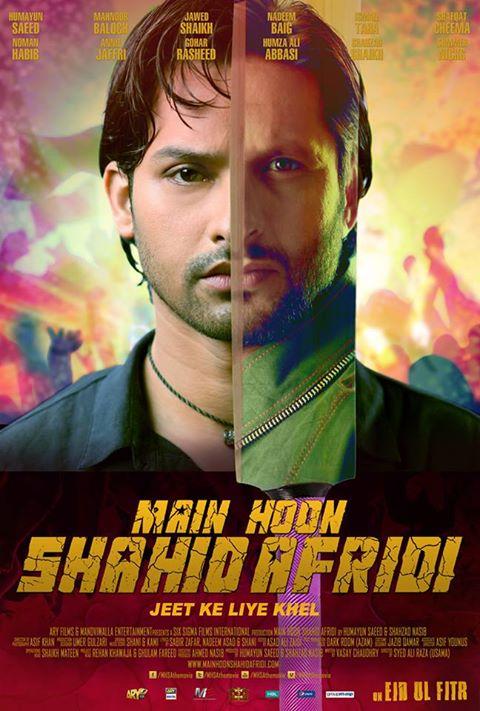 Online Full Download Main Hu Shahid Afridi (2013) Pakistani Movie