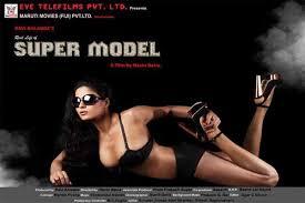 super model veena malik